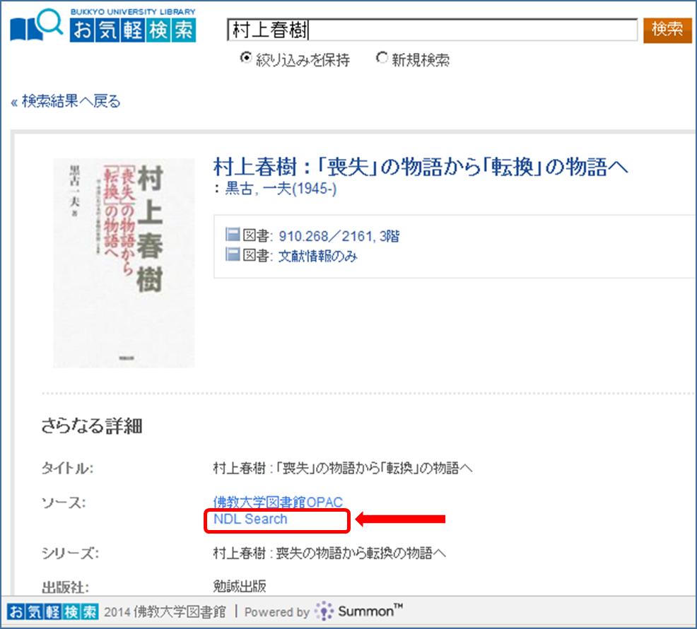 お気軽検索 画面イメージ