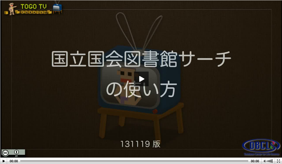 統合TV 画面イメージ